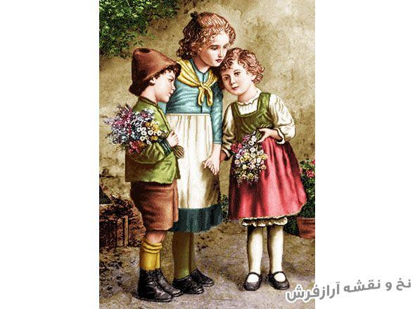 فروش اینترنتی نخ و نقشه آماده بافت تابلو فرش دستباف طرح محبت کودکانه - کد 1715