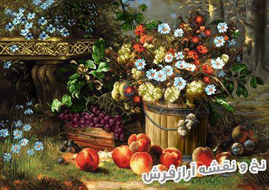 نخ و نقشه آماده بافت طرح گل و میوه - کد 1109