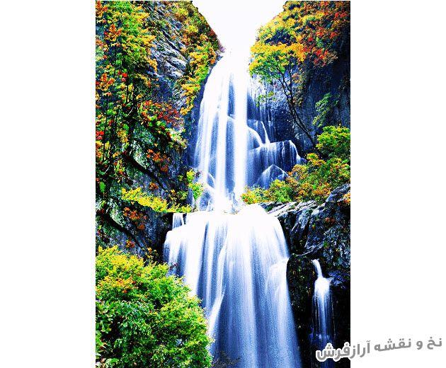 نخ و نقشه و مصالح آماده بافت تابلو فرش منظره آبشار - کد 2246