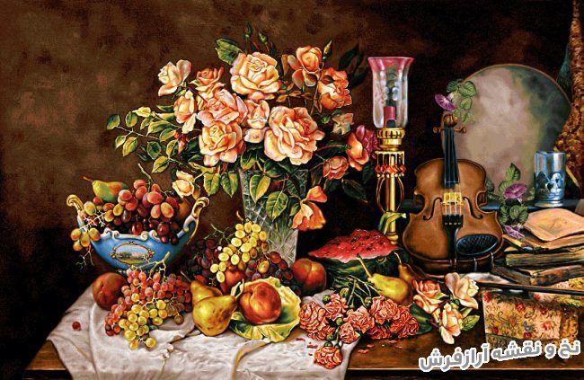 نخ و نقشه و لوازم و مصالح آماده بافت تابلو فرش طرح گل های زیبا و میوه - کد 1045