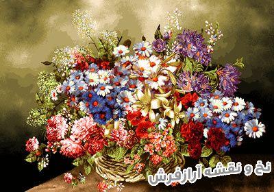نخ و نقشه آماده بافت تابلو فرش طرح سبد گل زیبا با گل بابونه - کد 1103