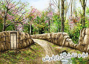 نخ و نقشه و مصالح آماده بافت تابلو فرش طرح کوچه باغ بهاری - کد 2268