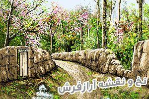 نخ و نقشه و مصالح آماده بافت تابلو فرش طرح کوچه باغ بهاری - کد 2269