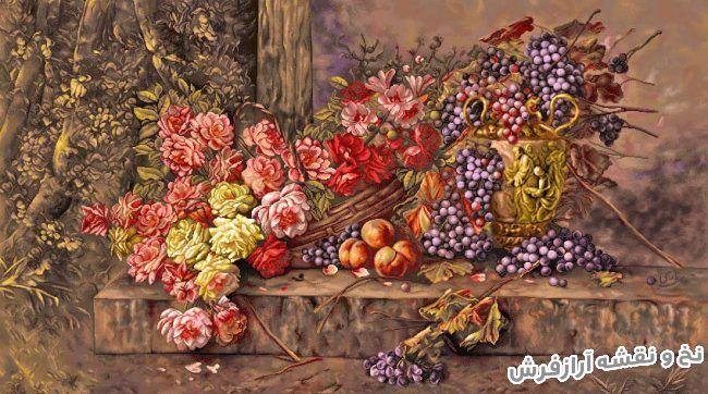 نخ و نقشه تابلو فرش طرح گل و گلدان و میوه آماده بافت توسط مشتری - کد 1071