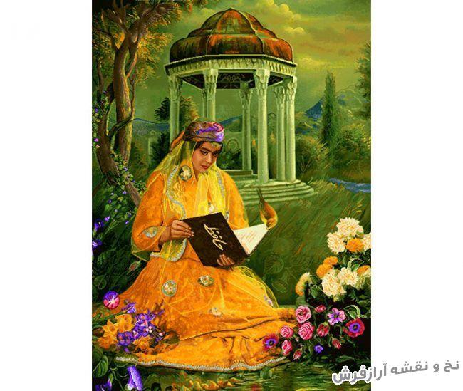 نخ و نقشه و مصالح آماده بافت تابلو فرش طرح دختر ایرانی در حافظیه - کد 3234