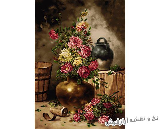 نخ و نقشه و مصالح بافت تابلو فرش طرح گل و گلدان سفالی - کد 1075