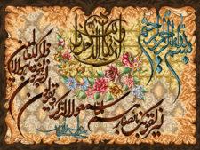 نخ و نقشه و مصالح آماده بافت تابلو فرش دستباف طرح آیه قرآنی وان یکاد کد 327