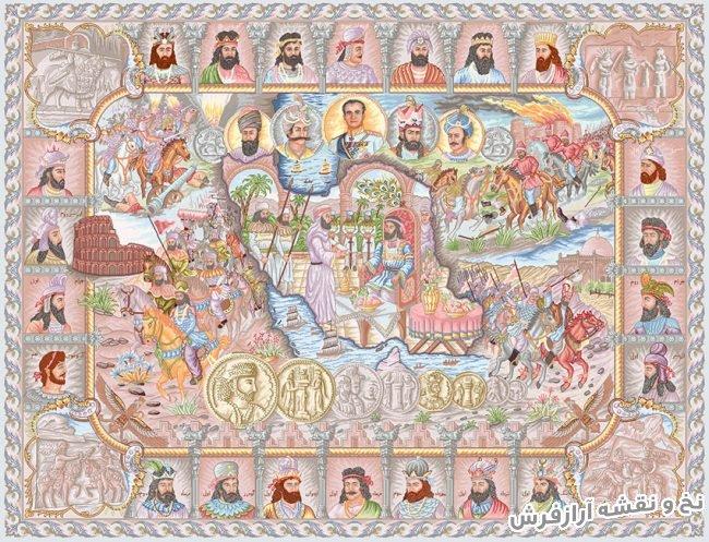 نخ و نقشه و مصالح آماده بافت تابلو فرش طرح سلاطین ایران کد 706
