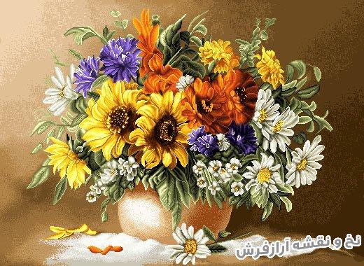 نخ و نقشه تابلو فرش کامپیوتری طرح گلدان گل آفتابگردان کد 1221